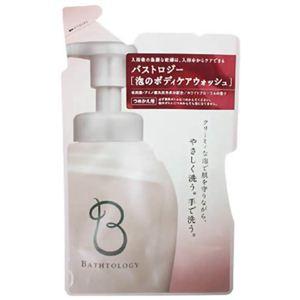 バストロジー 泡のボディケアウォッシュ ホワイトフローラルの香り つめかえ用 400ml【7セット】 - 拡大画像