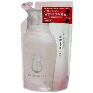 バストロジー ボディケア入浴液 ホワイトフローラルの香り つめかえ用 450ml【5セット】 - 拡大画像
