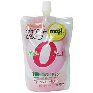 オリヒロ MOSTゼリー カロリーゼロ グレープフルーツ風味 130g×8個【3セット】 - 拡大画像