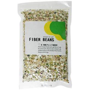 (まとめ買い)FIBER BEANS(王 理恵ブレンド雑穀米) 300g×2セット - 拡大画像