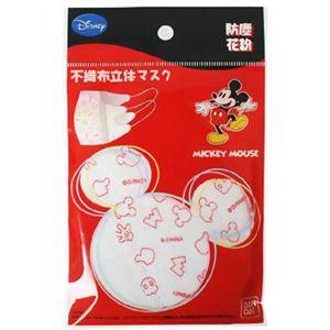 ディズニーマスク ミッキー(不織布立体マスク)3枚入 【10セット】 - 拡大画像