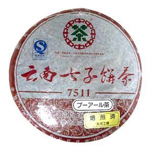 (まとめ買い)雲南七子餅茶(プーアール茶) 340g×3セット - 拡大画像