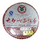 (まとめ買い)雲南七子餅茶(プーアール茶) 340g×3セット