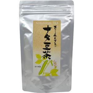 (お徳用 5セット) おいしく作れました ナタ豆茶(なたまめ茶) 5g ×16包 ×5セット - 拡大画像