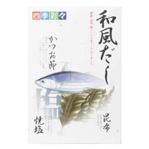 四季彩々和風だし 8g×32袋【2セット】 - 拡大画像