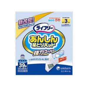 ライフリー 尿とりパッドスーパー 男性用 39枚 【4セット】 - 拡大画像