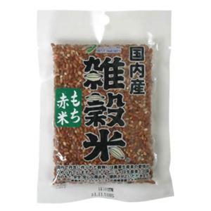 (まとめ買い)国内産雑穀米 もち赤米 70g×6セット - 拡大画像