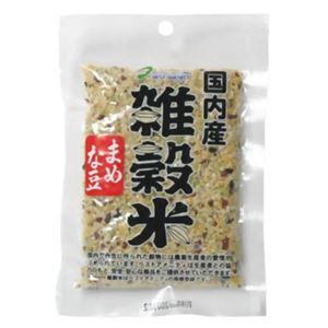 (まとめ買い)国内産雑穀米 まめな豆 70g×6セット - 拡大画像