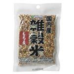 (まとめ買い)国内産雑穀米 もち麦 70g×9セット