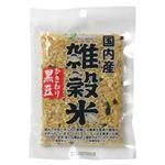 (まとめ買い)国内産雑穀米 ひきわり黒豆 70g×6セット