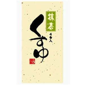 (まとめ買い)抹茶 くずゆ 30g×4袋×7セット - 拡大画像