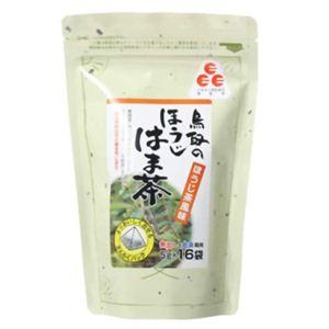 (まとめ買い)鳥取のほうじはま茶 5g×16袋入×4セット - 拡大画像