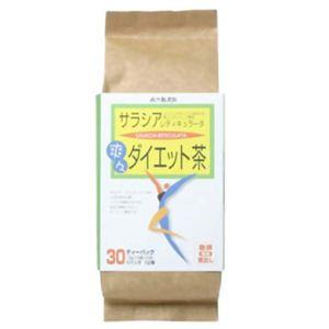 サラシア爽々ダイエット茶 5g×30袋入【2セット】 - 拡大画像