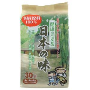 日本の味 8g*30袋入 【5セット】 - 拡大画像