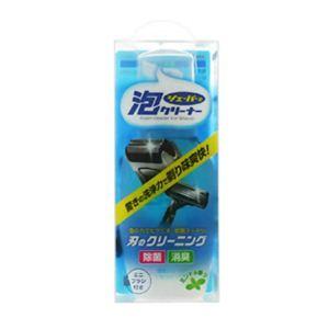 シェーバーの泡クリーナー 100ml 【3セット】 - 拡大画像
