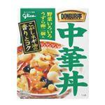 グリコ DONBURI亭 中華丼 1人前 210g 【14セット】