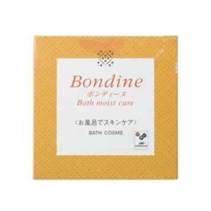 ボンディーヌ バスモイストケア 30g×10包(入浴剤)【2セット】 - 拡大画像