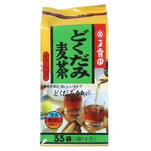 どくだみ麦茶 10g×33袋【4セット】 - 拡大画像