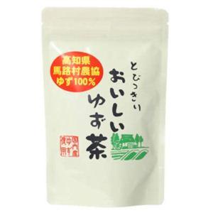 とびっきり おいしいゆず茶 120g 【9セット】 - 拡大画像