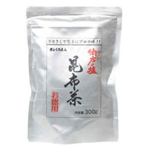 伯方の塩 昆布茶 お徳用 300g 【4セット】 - 拡大画像