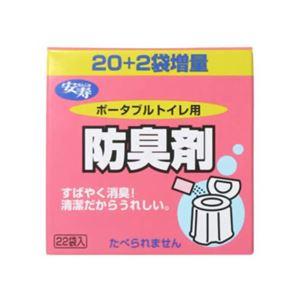 (まとめ買い)安寿 ポータブルトイレ用 防臭剤 22袋入×3セット - 拡大画像