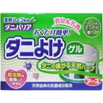(お徳用 4セット) ダニバリア ダニよけゲル ハーバルミントの香り 110g ×4セット