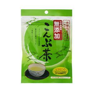 無添加 こんぶ茶 36g 【16セット】 - 拡大画像