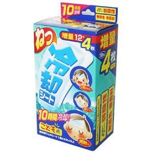 熱とりタックん 子供用 12枚+4枚 【7セット】 - 拡大画像