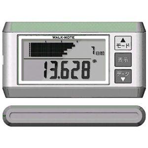 セイコー ポケット薄型歩数計 ウオークノート WZ700W(WZ700-W) - 拡大画像