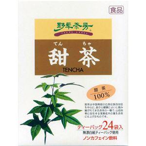 (お徳用 2セット) 野草茶房 甜茶 ティーバッグ 2g ×24包 ×2セット - 拡大画像