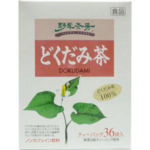 (まとめ買い)野草茶房 どくだみ茶 ティーバッグ 3g×36包×2セット - 拡大画像