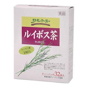 野草茶房 ルイボス茶 【3セット】 - 拡大画像