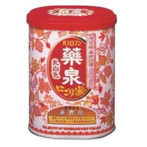 (まとめ買い)薬泉バスロマン にごり湯 乳白色 650g(入浴剤)×6セット - 拡大画像