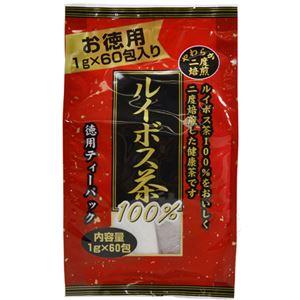 (お徳用 30セット) 徳用 二度焙煎 ルイボス茶(ルイボスティー) 1g ×60包 ×30セット - 拡大画像