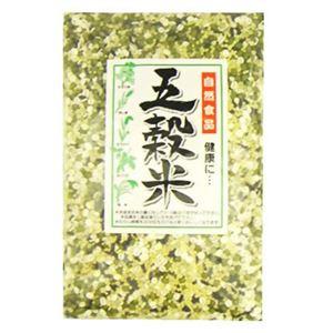 (まとめ買い)ヨコヤマ 五穀米×5セット - 拡大画像