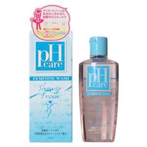pHCare フェミニンウォッシュ シャワーフレッシュ 150ml 【2セット】 - 拡大画像