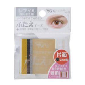 アイW ふたえ用テープ アイテープ片面2mm幅(レフィル) PE-75 【4セット】 - 拡大画像