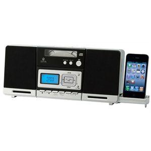 コイズミ iPod/iPhone対応 ドッキング ステレオCDシステム SDI1200/K ブラック - 拡大画像