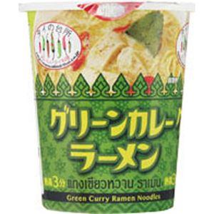 【ケース販売】タイの台所 グリーンカレーラーメン 70g×12個 (カップ) - 拡大画像