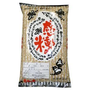感動の米コシヒカリ 玄米 5kg - 拡大画像