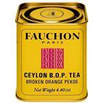 (まとめ買い)フォション 紅茶セイロン(缶入り)125g×2セット