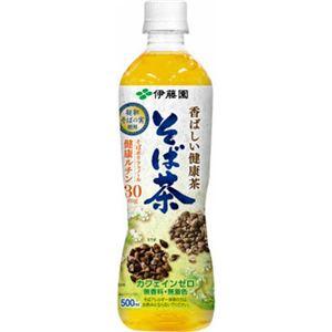 【ケース販売】香ばしい健康茶 そば茶 500ml×24本 - 拡大画像