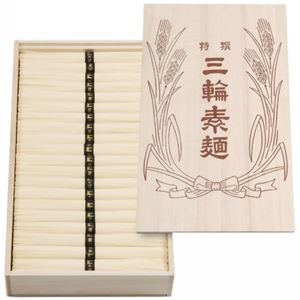 三輪素麺 誉 KO-50 手延べ素麺 50g×40束 - 拡大画像