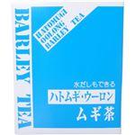 (お徳用 2セット) ハトムギ・ウーロン・ムギ茶 10g ×180袋 ×2セット
