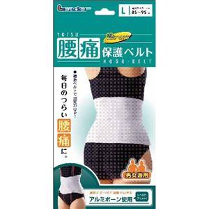 腰痛保護ベルト L - 拡大画像