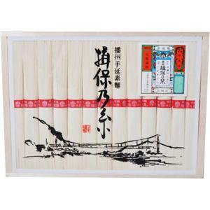 播州手延素麺 揖保乃糸上級品 M30 1300g - 拡大画像