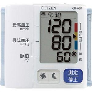 シチズン 手首式血圧計 CH-658 - 拡大画像