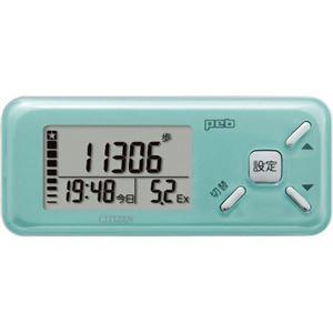 シチズン デジタル歩数計 Peb(ペブ) TW610-PM ペパーミント - 拡大画像