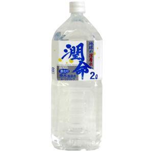 【ケース販売】潤命 2L×6本 - 温泉グッズ専門店