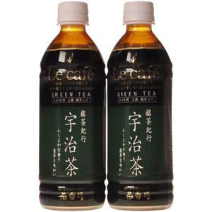 【ケース販売】茶香坊 ルカフェ 宇治茶 500ml×24本 - 拡大画像
